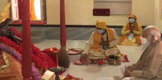 Uttarakhand Samachar