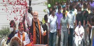 'नंदीग्राम' से निकलेगा बंगाल में सत्ता का रास्ता, भाजपा-टीएमसी की साख भी लगी दांव पर