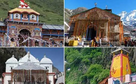 Uttarakhand Political News