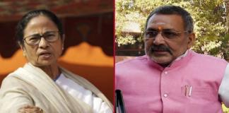 बंगाल चुनाव: ममता के गोत्र वाले बयान से गरमाई राजनीति, गिरिराज सिंह ने कहा-टीएमसी मुखिया हार के डर से खेल रहीं गोत्र कार्ड