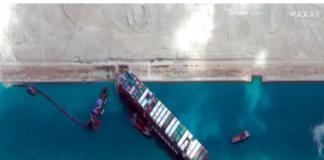 आखिरकार स्वेज नहर से निकला कई दिनों से फंसा विशाल मालवाहक जहाज